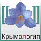 Логотип_Крымологии2