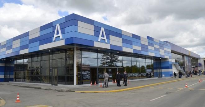 Аэропорт Симферополя.jpg