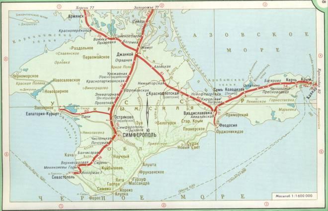 Карта железных дорог Крыма_атлас ЖД СССР