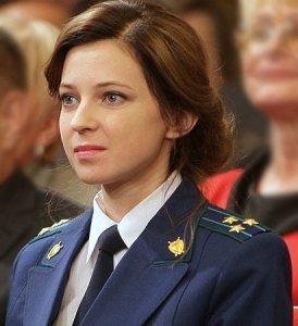 st4_Наталья Поклонская